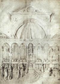 Представление Богородицы во храме