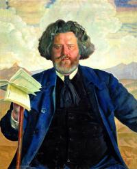Борис Михайлович Кустодиев. Портрет М.А. Волошина