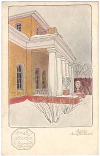 Дом Леонтьевых.  печать с хромолитографии