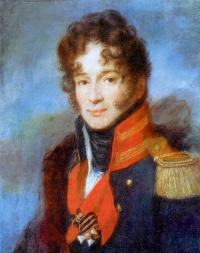 Портрет командира лейб-гвардии Драгунского полка П. А. Чичерина