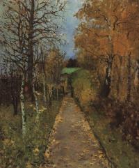 Autumn. Alley in Zhukovka