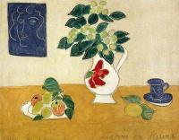 Натюрморт с вазой, фруктами и чашкой