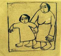 Jack Of Diamonds 21. Peasant woman and child