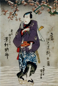 Савамура Тосо в роли Дзихидзо
