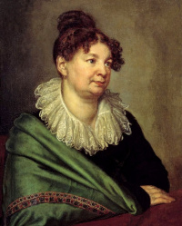 Portrait Of Catherine Borisovny Akhverdova