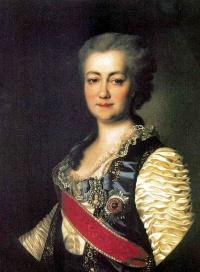 Portrait Of Ekaterina Romanovna Dashkova