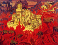 Николай Константинович Рерих. Пречистый град - врагам озлобление