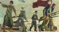 Александр Александрович Дейнека. Восстание 1905 года. Эскиз росписи для ВСХВ