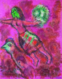 Марк Захарович Шагал. Танцовщица с двойным зеленым профилем