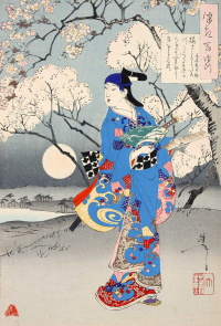 """Поэма Мицуки Тацуносуке. В вишневом саду. Серия """"100 видов луны"""""""