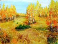 Анатолий Мурзаев. Осень