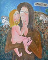 Маленький Иисус на прогулке