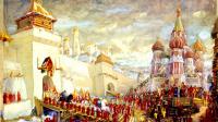 Moscow XVII century