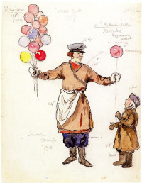 Alexander Nikolaevich Benoit. The seller of balloons