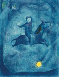 """Марк Захарович Шагал. Иллюстрации для книги """"Тысяча и одна ночь"""". Верхом на черной лошади"""