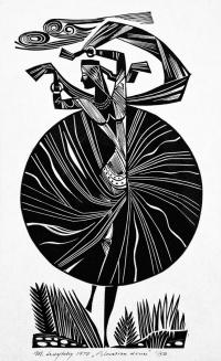 Половецкий танец