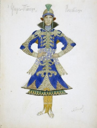 "Sketch for the costume of Ivan for the ballet ""the Firebird"""