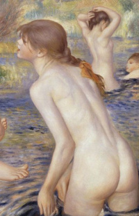 Large bathers. Fragment