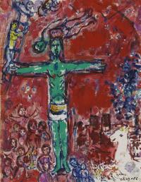 Марк Захарович Шагал. Зеленый христос