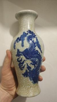 Dragon Guang Zong Song Dynasty, Celadon. (龙 光宗 宋朝 , 青瓷。)