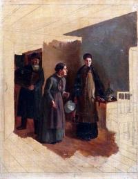 The arrival of rural teachers