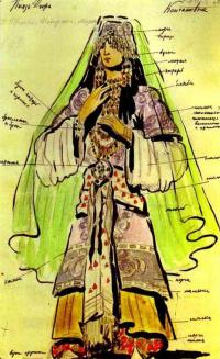 Кончаковна. Эскиз костюма для оперы «Князь Игорь»