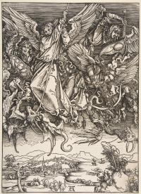 Битва архангела Михаила с драконом.Из серии Апокалипсис.