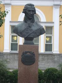 """Алексей Гришанков (Alegri). """"Поэт Державин"""""""