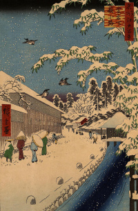 "Street, Abacaxi in Alagasia. The series ""100 famous views of Edo"""