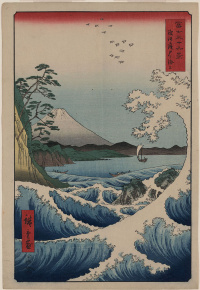"The sea in the area of Satta. The series ""36 views of Fuji"""