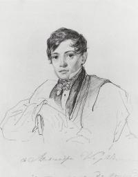 Portrait Of A. P