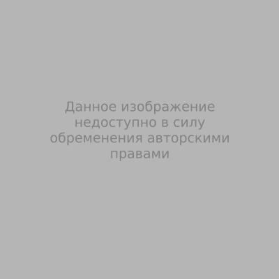 Кувшин и газета