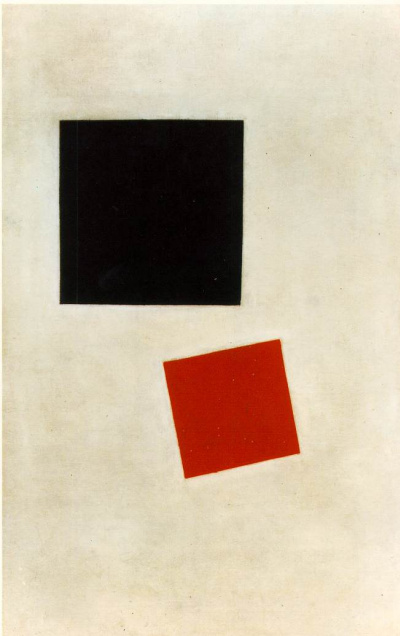 Black square and red square (painterly realism. The boy with the satchel. - Color masses in the fourth dimension).