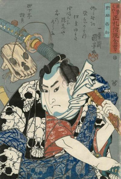 "Nozarashi Gosuke. Series ""Men with cash and status"""
