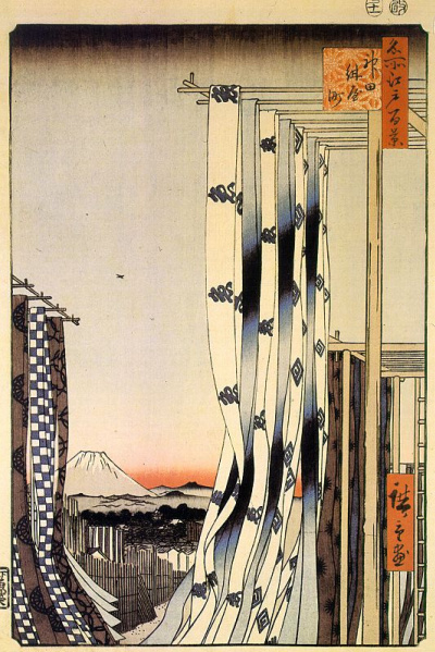 "In the dyers quarter Kanda. The series ""one Hundred famous views of Edo"""
