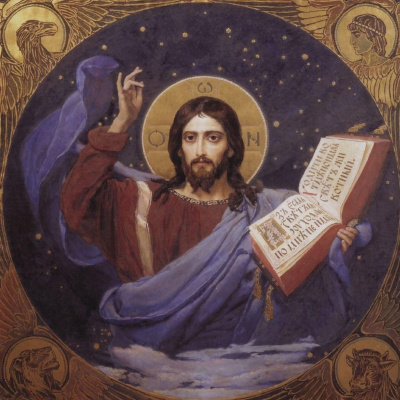 Christ Pantocrator. Sketch painting of a plafond of the main dome of the Vladimir Cathedral in Kiev