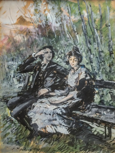 On the bench. Lovers