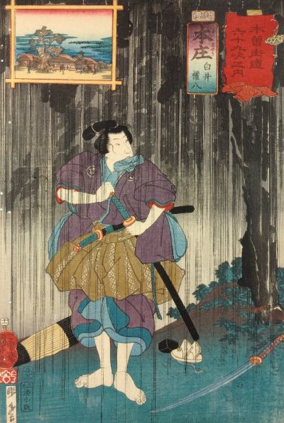 Station 11. Honjo. Shirai Gonpachi under the night rain hides the sword after killing Sucede Honjo, holding in teeth a purse