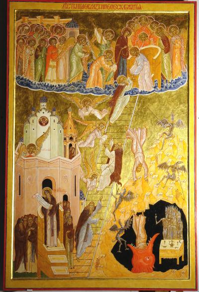 Икона Видение Иоанна Лествичника
