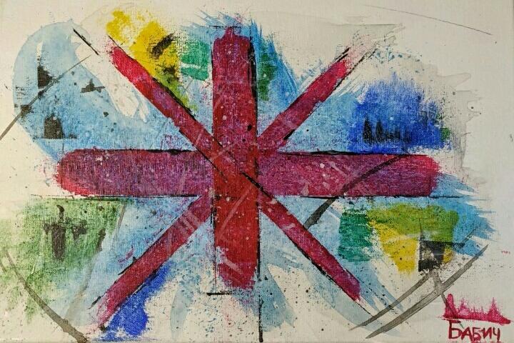 Author's. Colors of Britain