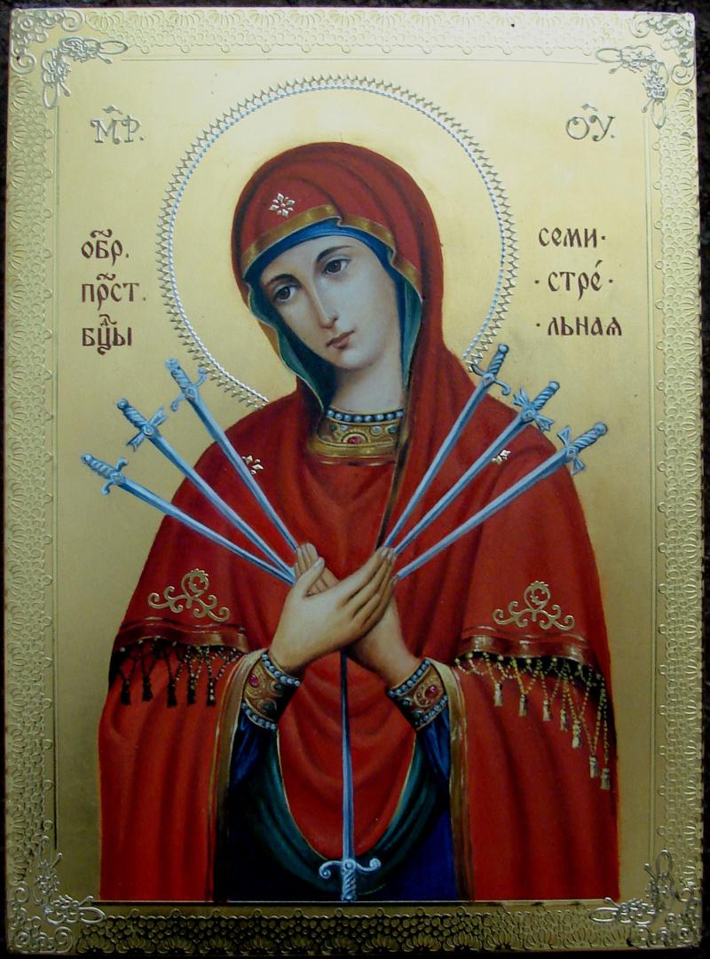 Открытка богородица семистрельная, красивые картинки