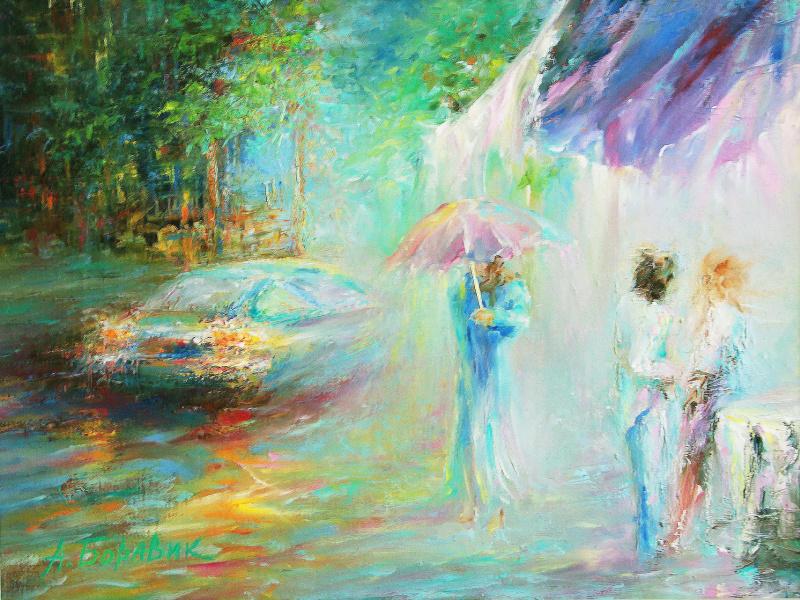 Андрей Боравик. Минские дожди