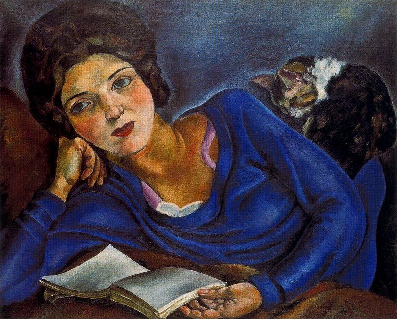 Хосе де Тогорес. Девушка с книгой