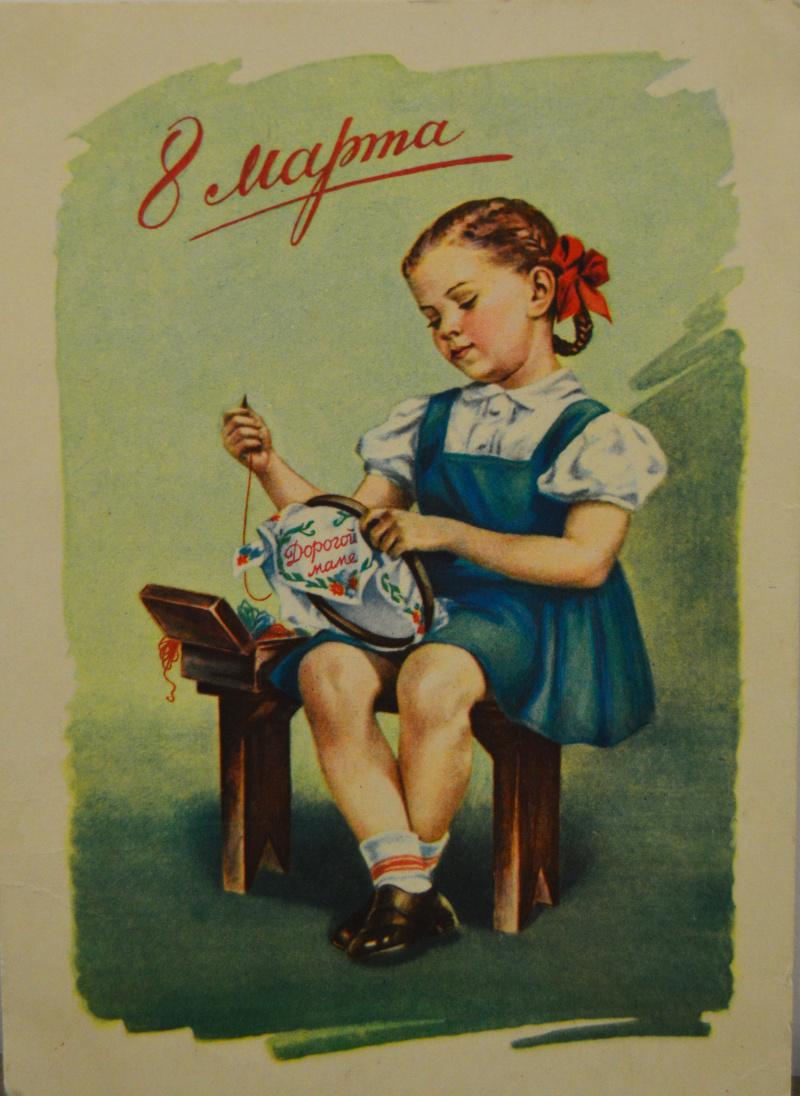 8 марта советские открытки мальчик и девочка