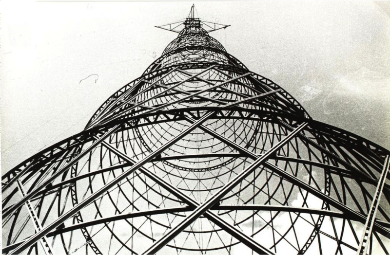 Alexander Mikhailovich Rodchenko. Shukhov tower