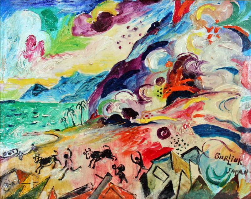 Давид Давидович Бурлюк. На пляже. Япония