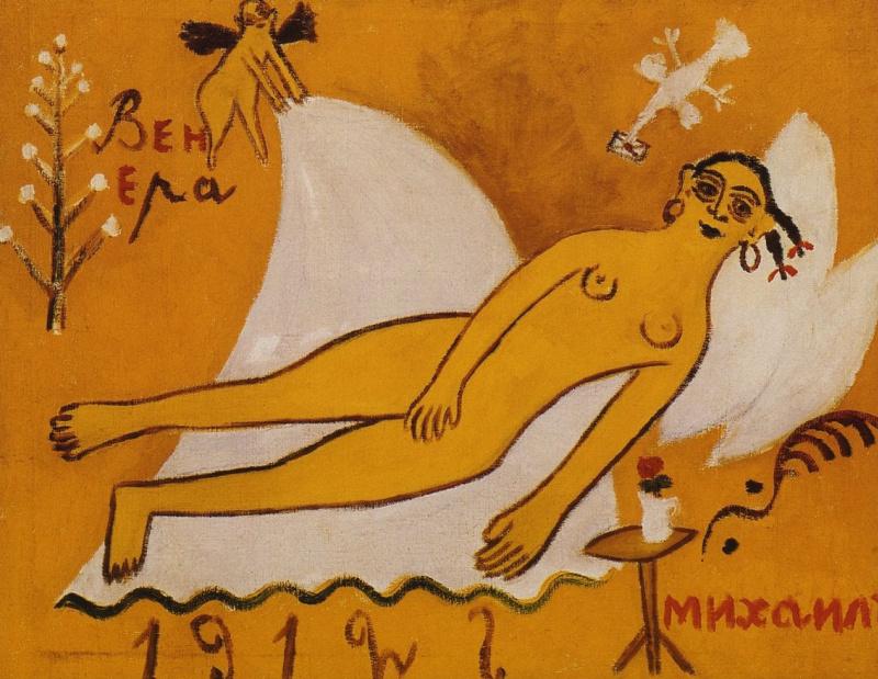 Mikhail Larionov. Venus and Michael