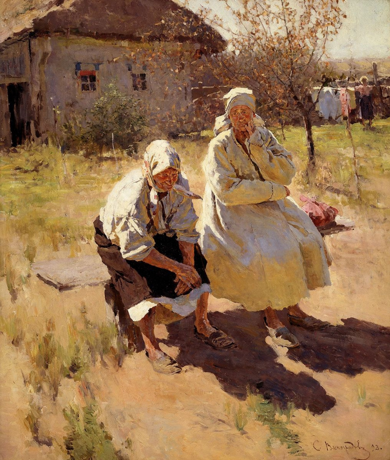 Сергей Арсеньевич Виноградов. Бабы (Подруги)