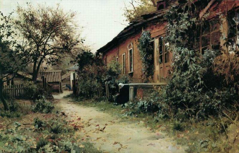 Sergey Ivanovich Svetoslavsky. Autumn