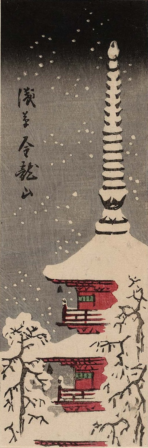 Утагава Хиросигэ. Заснеженный храм Кинрюзан в Асакуса, из серии лучших видов Эдо